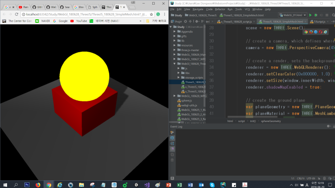 WebGL_006: Multiple Shapes (Three js) – Dongwoo's Blog